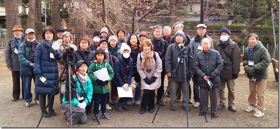 善福寺川野鳥観察会「冬鳥をみつけよう」