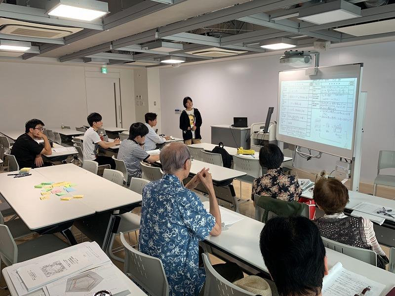 高千穂大学 環境教育インストラクター応募資格取得セミナー