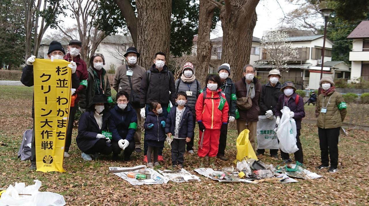 善福寺川クリーン大作戦と自然観察
